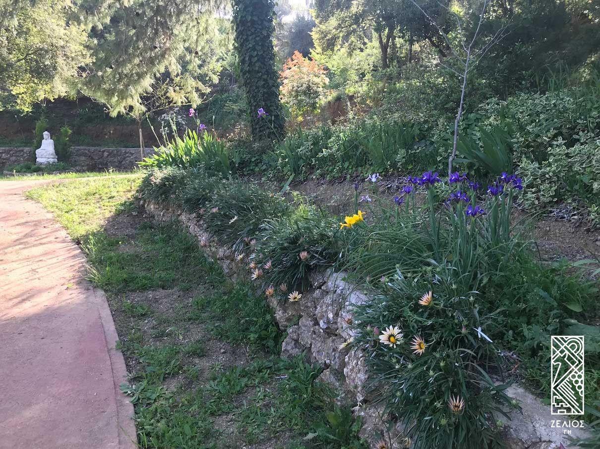 Διάδρομος του Κήπου