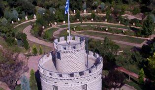 Ο Γυάλινος Πύργος 1
