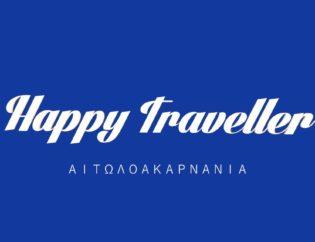Εκπομπή Happy Traveller στην τηλεόραση του ΣΚΑΙ TV 5