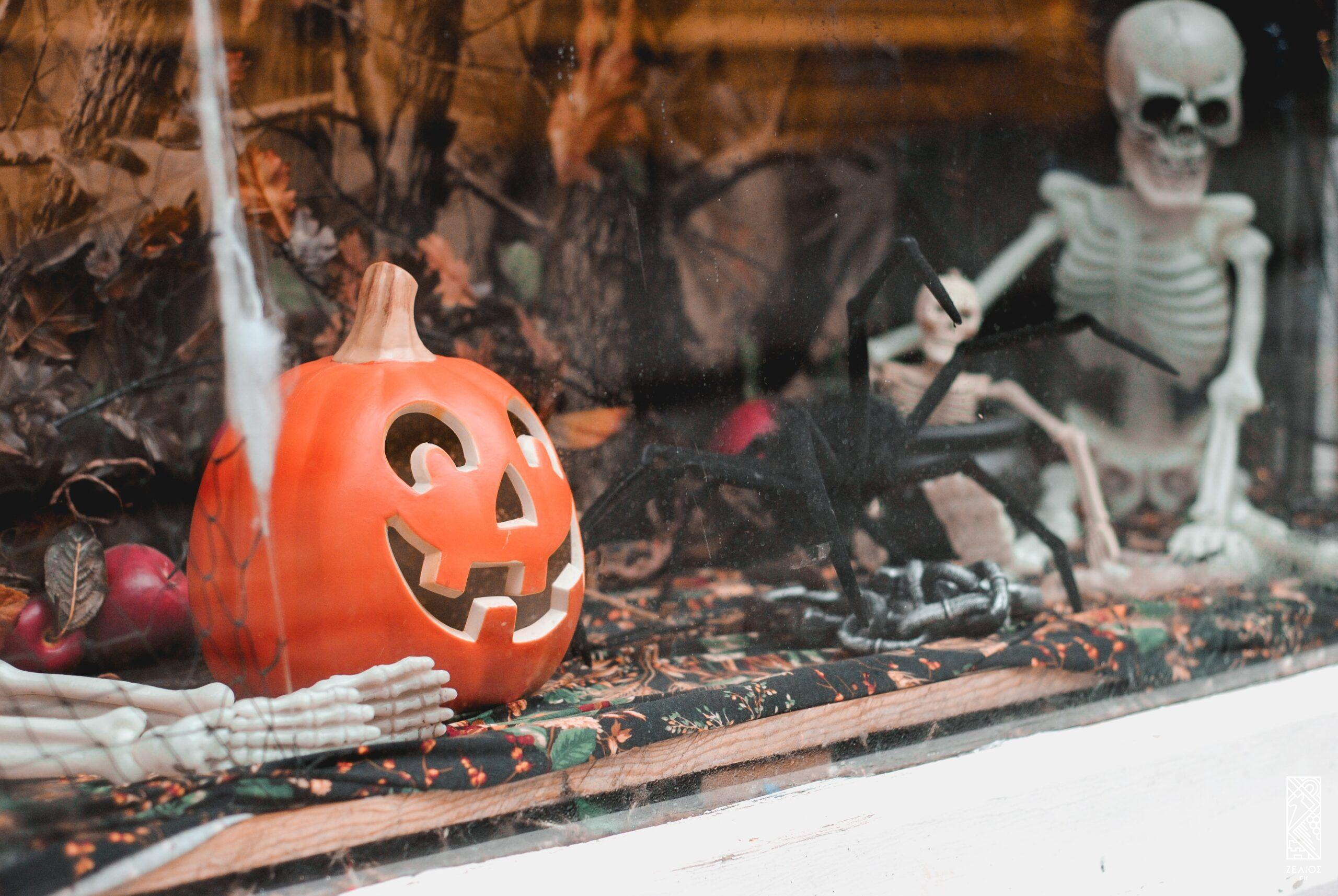 Τι ακριβώς γιορτάζουμε το Halloween; 1